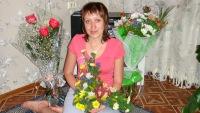 Екатерина Варламова, 11 февраля 1991, Саратов, id154413172