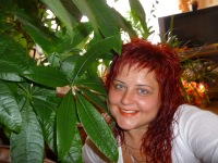 Наталья Миронюк(нестерук), 15 февраля , Брест, id154431037