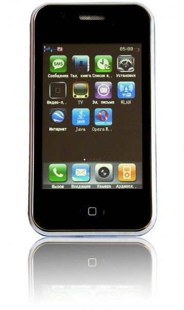 копия iphone 32gb