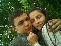 Silvia Tanas, 12 мая , Киев, id70623350