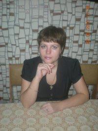 Олеся Новикова, 30 ноября 1987, Усть-Кут, id75770961