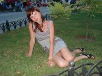 Анастасия Чернорай, 9 июля , Днепродзержинск, id93596159